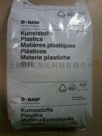 PA66 A3WG3 德国巴斯夫 塑胶原料