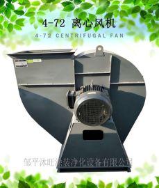 3kw5.5.kw7A排烟除尘离心式通风机