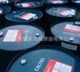 加德士46 号工业循环油,加德士工业循环油厂家
