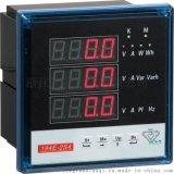 电力仪表   PD194E-9S4