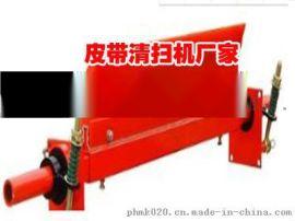 矿用清扫器H-500,聚氨酯清扫器刮板