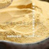 红薯粉采购红薯粉生产厂家