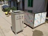 WH-3600汽车零件超声波清洗机