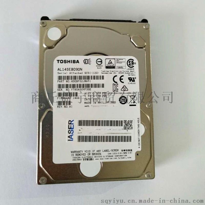 浪潮伺服器硬碟900GSAS硬碟2.5寸浪潮固態