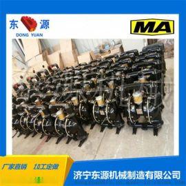 济宁东源机械BQG-15气动隔膜泵自带智能排污系统