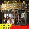 厂家推荐新型游乐北京赛车儿童旋转木马报价优惠