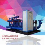 汽水换热机组 汽水换热机组厂家 安徽汽水换热机组厂家宽信供