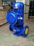 ISG管道泵 管道喷淋泵  ISG80-200B
