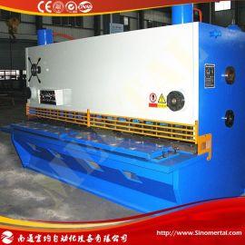 金属板材剪切 液压剪板机 机械剪板机 剪板机参数