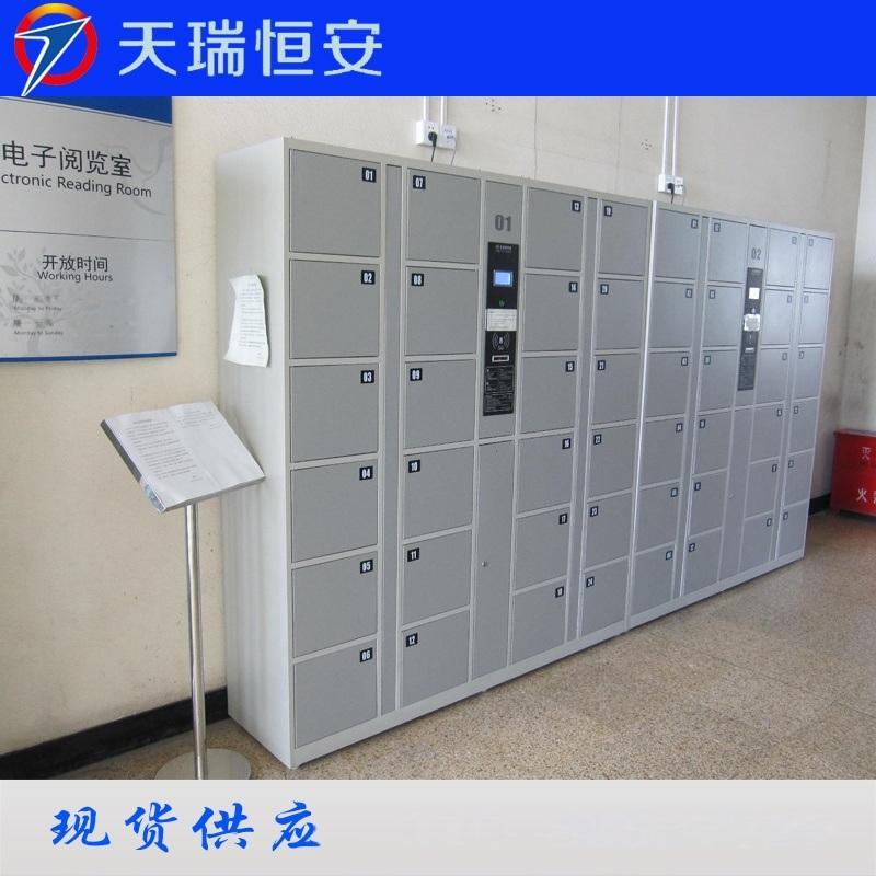 1.0钢板条形码寄存柜北京存包柜