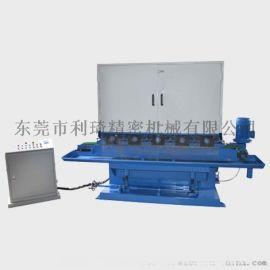 水磨拉絲機 砂帶水磨拉絲機LC-C615-5