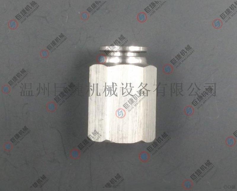 廠家直銷內螺紋快插直通 不鏽鋼氣管接頭 快速接頭