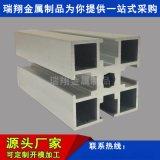 廠家直銷 工業鋁型材 光伏支架鋁型材 可定製