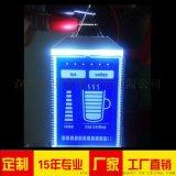 厂家定制 咖啡机液晶显示屏 小家电控制板段码液晶屏,品质稳定17121101