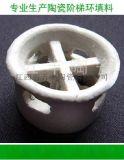 五丰陶瓷生产陶瓷阶梯环