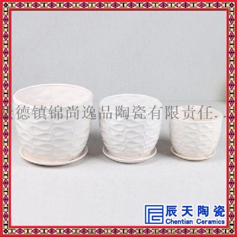 定制陶瓷花钵 可爱卡通陶瓷花钵