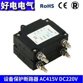 厂家直销HD好电设备保护断路器液压电磁式