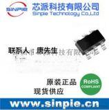絲印8233觸摸IC資料,供應商
