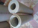 LH0160D025BN3HC压力管路过滤器滤芯