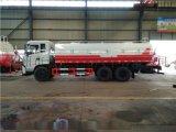 20吨20方20立方热水保温运输车 SZD热水保温运输车