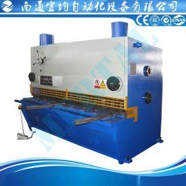 定制剪板机 高强度剪板机 剪板机刀片 剪板机配件