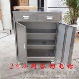 不鏽鋼工具櫃@廣東不鏽鋼工具櫃@不鏽鋼工具櫃供應