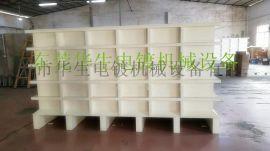 華生PVC沉澱槽生產廠家