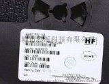 優勢代理天鈺快充協議晶片FP6601Q