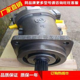 A2F80W2S2徐工12吨起重机马达液压泵