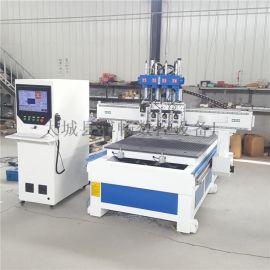 实木家具数控开料机 CNC四工序雕刻机