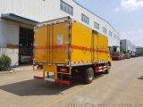 廠家直銷歐馬可易燃液體廂式運輸車