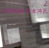 不锈钢316冲孔网板厂家直销