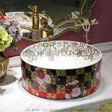 臺上盆洗臉盆陶瓷衛生間洗手池現代簡約家用洗手盆小