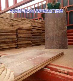 水泥砖船木板 空心砖机托板