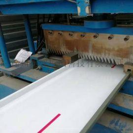 厂家  65-300型铝镁锰屋面板