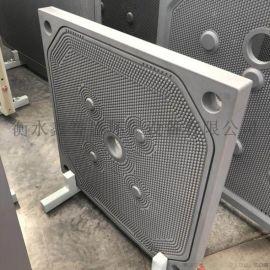 供应隔膜压滤机滤板 增强聚丙烯板框滤板