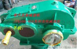 江苏ZQ500-ICA圆柱齿轮减速机全国销售价