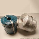 厂家直销秸秆自动捡拾打捆机专用打捆绳捆草绳优牧达