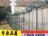 监狱防御防护网 监狱加高围墙防逃网 放风场隔离网