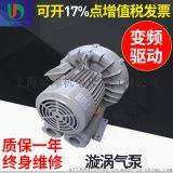 臺灣富士VFZ101A-4Z低噪音風機