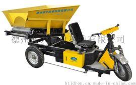 海天机电混凝土电动上料车