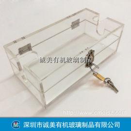 透明亚克力防盗盒 有机玻璃带锁箱子 产品保护盒