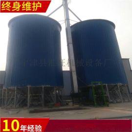 养殖自动化成套设备系统玉米小麦仓料仓