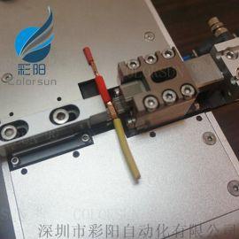 超声波金属点焊机、铜线铝线束焊接、汽车线束焊接机