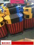 街道垃圾桶欢迎咨询 户外果皮箱量大送货