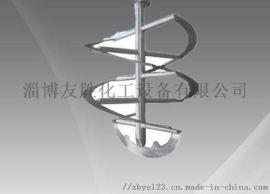 锥形单螺带不锈钢搅拌器
