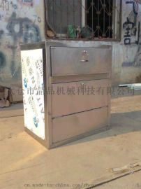 上海铁皮柜钢制柜收纳箱工具车不锈钢千层架