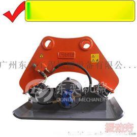 挖掘机特殊压实机械、挖掘机夯实机、卡特307振动夯