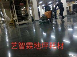 南京密封固化剂地坪水磨石地坪
