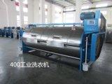400公斤大型工业洗衣机 工业水洗机